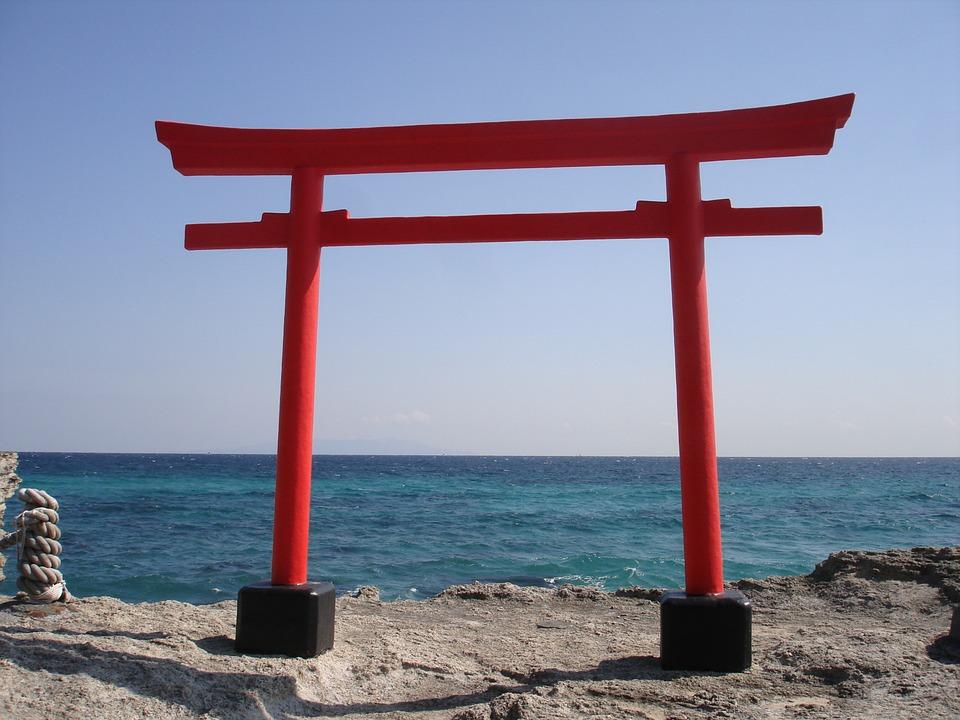 Japonska pujčka